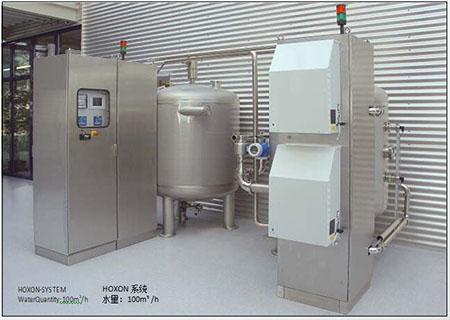 HOXON 高级氧化系统